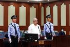 跨省受贿近1.58亿元 内蒙古公安厅原厅长马明案一审开庭