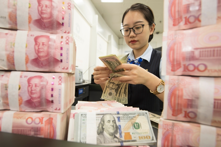 The currency's appreciation is being driven mainly by the weakening dollar, although confidence in the Chinese economy and the economic outlook are also attracting strong fund inflows. Photo: IC Photo