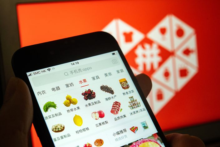 In a bid to find new sources of growth, Pinduoduo has invested heavily since late 2020 in a new grocery service, aiming to grab a share of the business that boomed during the pandemic lockdown. Photo: VCG