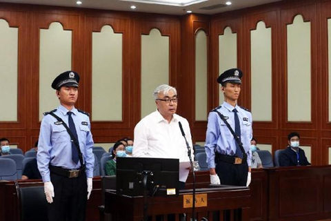 A Shandong court holds the first hearing in Ma Ming's case.