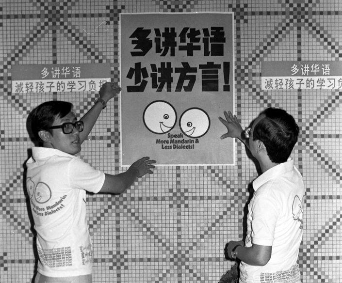 Chinese writing-3