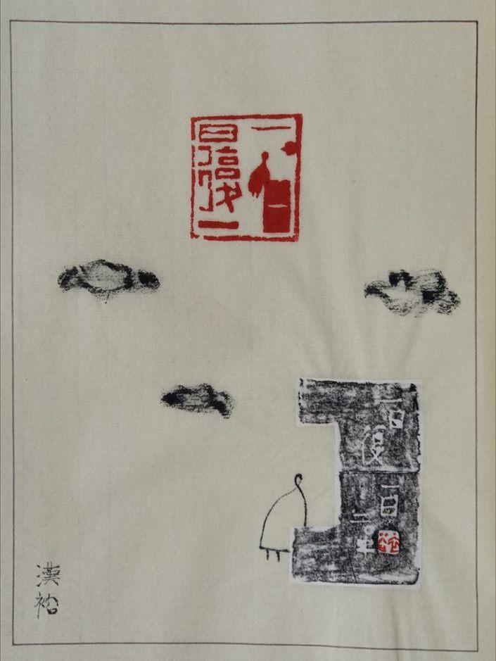 Chinese writing-4