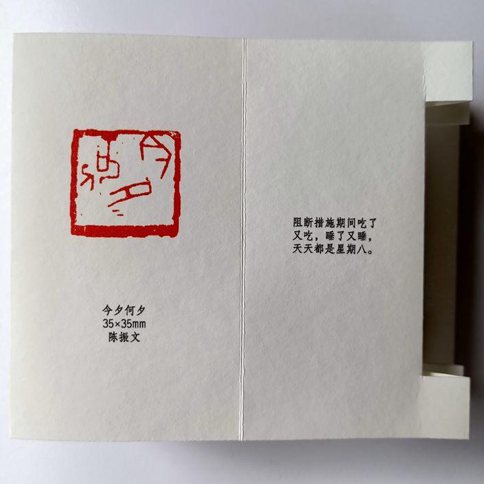 Chinese writing-5