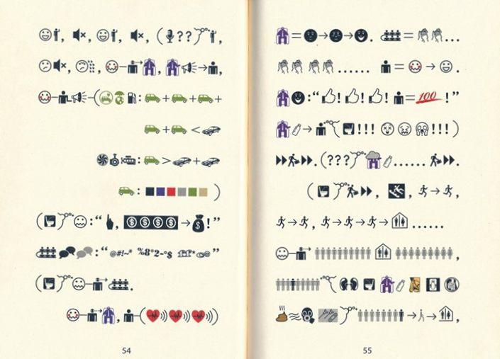 Chinese writing-9
