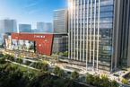 信达拟处置11亿元泰禾债权 涉泉州综合体项目