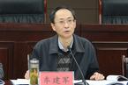 一审开庭 安徽省委政法委原副书记车建军认罪