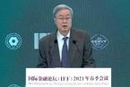周小川:中国为最贫困国家缓债逾13亿美元 为G20国家中最多