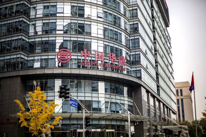 While Huarong's longer-dated bonds still trade at levels that imply a high risk of default, the state-owned company has yet to miss a debt payment. Photo: VCG