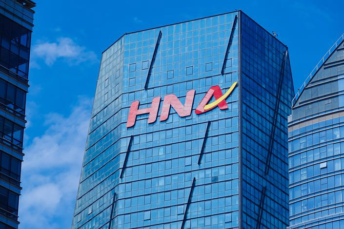 A unit of the embattled HNA Group has reaffirmed plans to sell off U.S.-based technology-products distributor Ingram Micro, cheering investors interested in seeing the debt-ridden Chinese conglomerate divest its hoard of assets. Photo: VCG