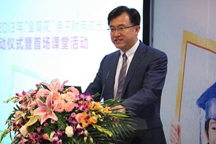 Liu Jianjun. Photo: China Merchants Group