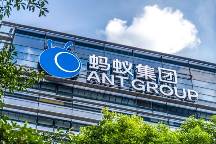 Ant Group had agreed to acquire a significant minority stake in the Myanmar fintech firm Wave Money for $73.5 million, but never followed through.
