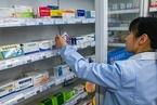 """当药品遇到政府""""团购"""",看病贵解决了吗?"""