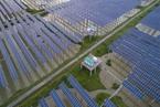 """能源内参 中国中化下属两部门负责人被调查;""""碳中和""""债已累计发行608.9亿元"""