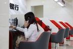 财新周刊 政策性银行分账改革求突破