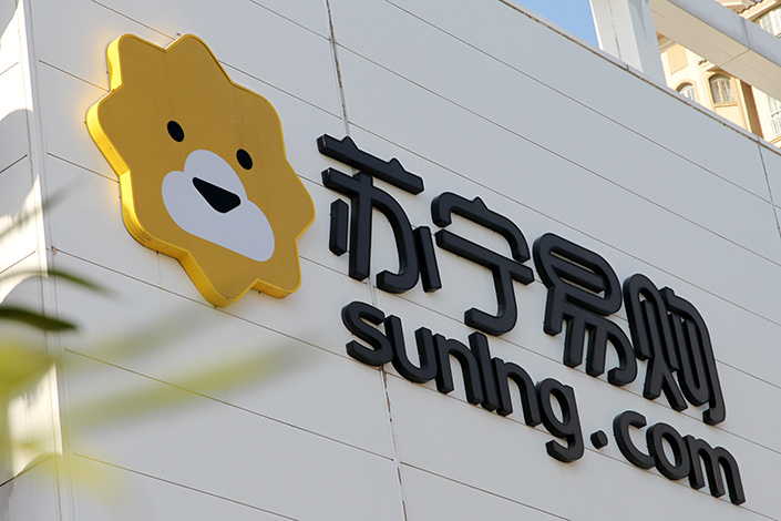 Jiangsu province-based Suning.com said Wednesday 5.59% of its shares will be transferred to a fund started by four state-owned enterprises which are ultimately controlled by the provincial government. Photo: VCG