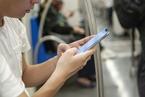 工信部要求25家互联网公司自查屏蔽网页等问题