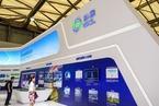 能源内参   河南建材行业大重组 100亿元注册合资公司;协鑫集团进军氢能产业