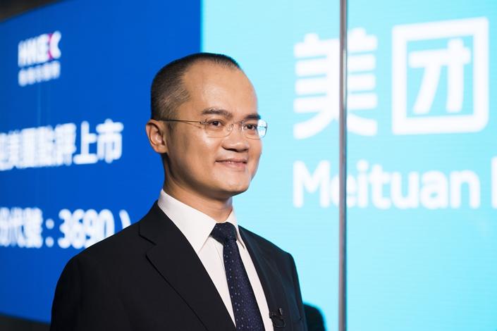 Meituan founder Wang Xing. Photo: VCG