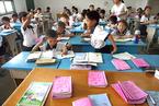 刘守英:解决农民孩子教育权,防止未来社会撕裂