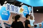 美赞臣中国140亿元卖身春华资本 市占率逐年下滑