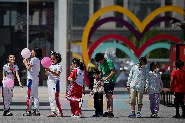 Children celebrate International Children's Day in Beijing on June 1, 2021. Photo: VCG