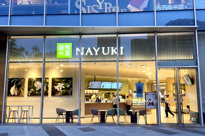 A Nayuki branch in Changzhou, East China's Jiangsu province on April 27. Photo: VCG