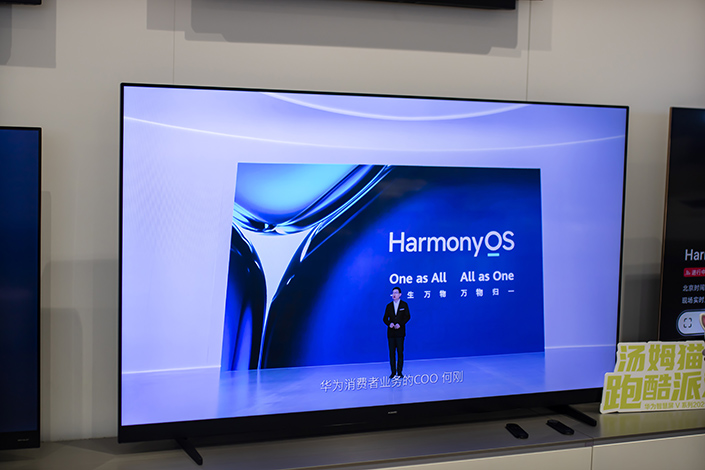 Since HarmonyOS was launched in 2019 as a countermeasure to U.S. sanctions, domestic software and hardware manufacturers have been reluctant to rely on a system controlled by Huawei. Photo: VCG