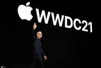 苹果更新系统 进一步限制第三方收集用户数据