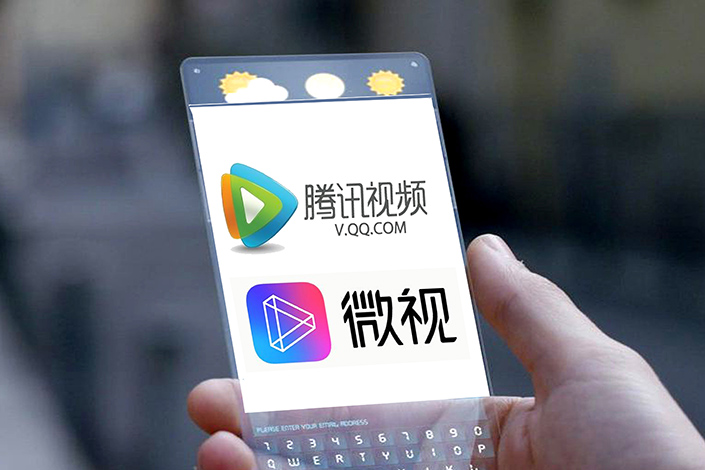 Tencent's plan to reposition Weishi comes as the short-video app has fallen behind rivals Douyin and Kuaishou. Photo: VCG