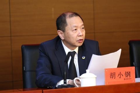 Hu Xiaogang. Photo: China Great Wall Asset Management Co. Ltd.'s web site.