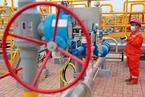 天然气管输费新机制出台 用气成本有望下降