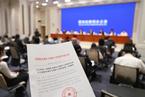 未保法实操意见出炉 新疆通报14人高考作弊