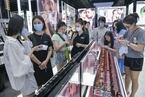 奢侈品消费调查 内地愿买美容产品香港愿买酒
