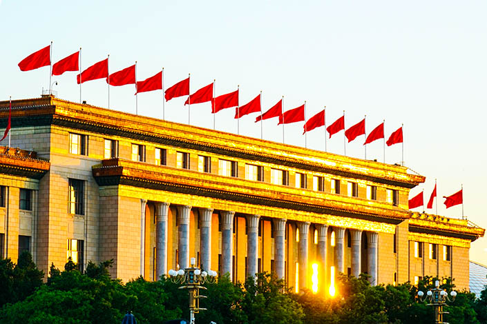 The Great Hall of the People in Beijing, Photo: VCG