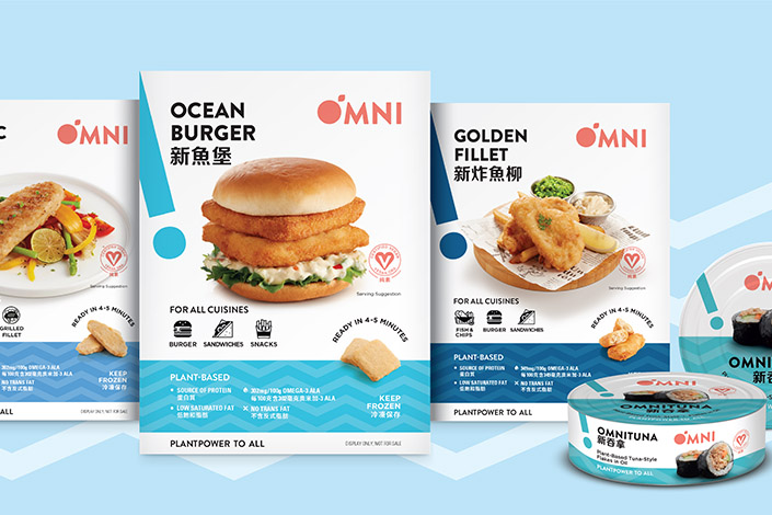 OmniFoods range of faux seafood products includes two types of plant-based fish-substitute fillet, as well as a burger, and tuna and salmon substitutes. Photo: Omnifoods