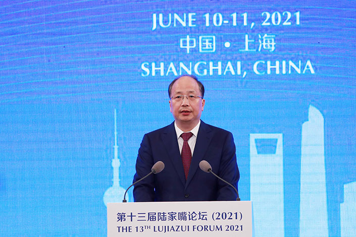 China Securities Regulatory Commission Chairman Yi Huiman speaks at the 13th Lujiazui Forum in Shanghai on June 10. Photo: IC Photo