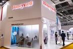 霍尼韦尔与德国飞行汽车公司合作 提供飞控航电核心系统