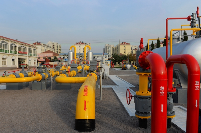 The National Development and Reform Commission (NDRC) issued two sets of guidelines regarding changes in the pricing mechanism for pipeline transportation of natural gas.