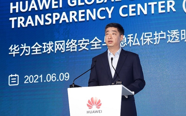 Huawei rotating Chairman Ken Hu speaks at the opening ceremony of the Cybersecurity and Transparency Center in Dongguan. Photo: Huawei's web site.