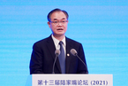 刘桂平:央行正抓紧研究设立碳减排直达支持工具