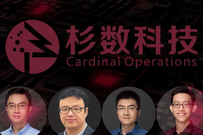Photo: Cardinal Operations