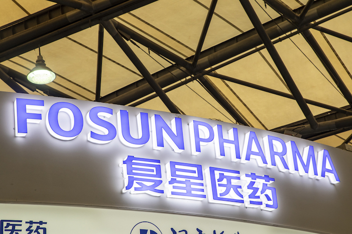 Fosun Pharma and BioNTech in May announced plans to set up a Shanghai facility to co-produce BioNTech's highly effective mRNA vaccine.