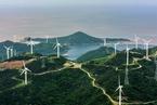 能源内参|能源领域5G应用政策发布;央行正抓紧研究设立碳减排支持工具