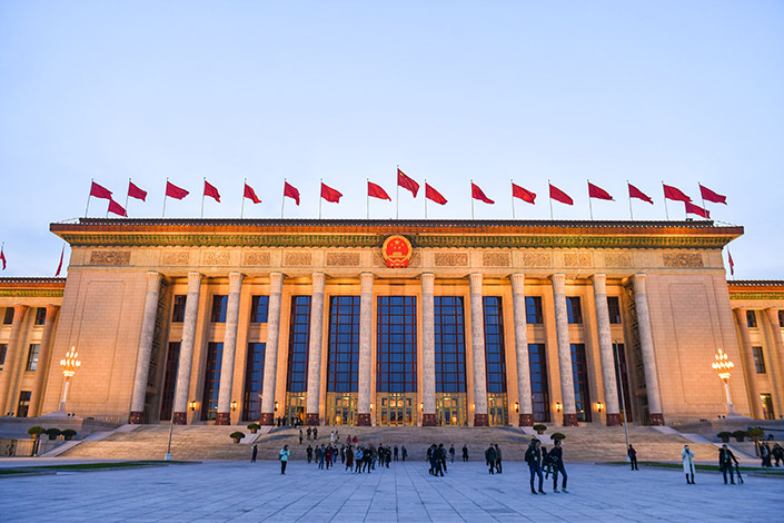 The Great Hall of the People in Beijing. Photo: VCG