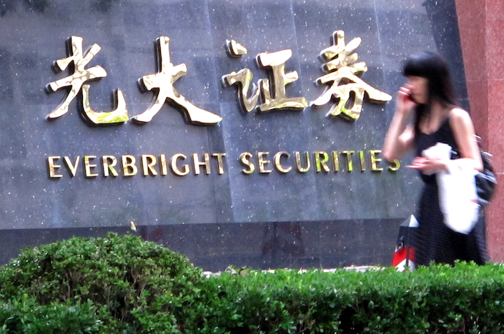 Everbright is trying to claw back some of the significant losses incurred by its ill-fated 2016 acquisition of MPS.