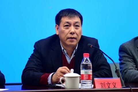 Photo: Liu Wenyi