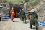 能源内参|国储将于近期向市场分批投放铜、铝、锌;山西铁矿事故13人遇难  嫌疑人被刑拘