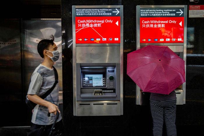 """毕马威:香港虚拟银行将继续与传统银行打""""价格战"""""""
