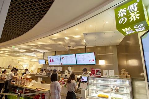奈雪的茶港股IPO 融资最多51亿港元