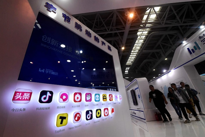 ByteDance told employees at an internal meeting Thursday that 2020 revenue surged 111% year-on-year to 236.6 billion yuan